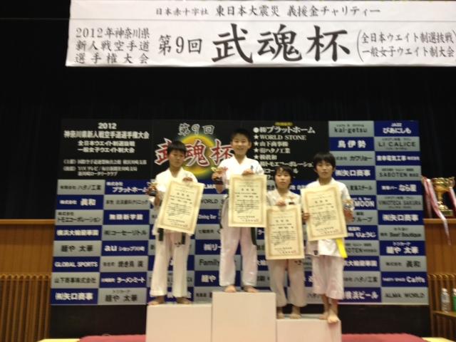 """2012神奈川県大会新人戦""""武魂杯"""""""
