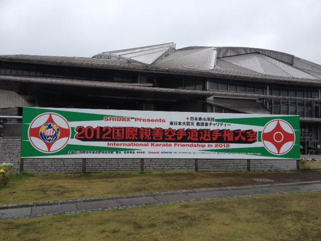 2012国際親善大会(初日)