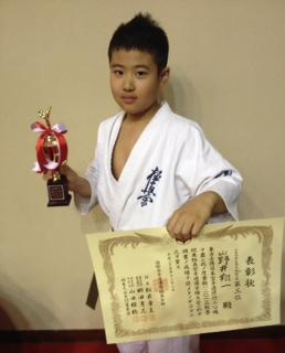 2013秋季関東空手道選手権大会